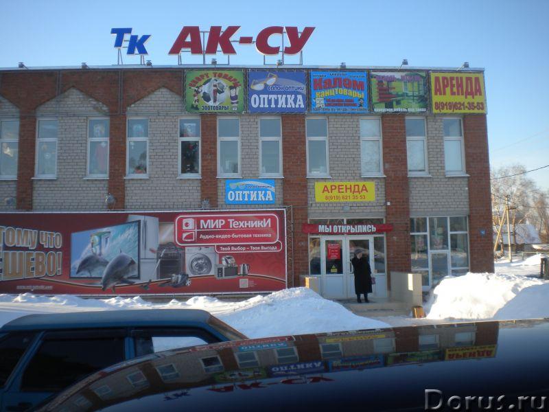 Аренда - Коммерческая недвижимость - Сдаются в аренду площади различного применения. В Аксубаево в ц..., фото 1