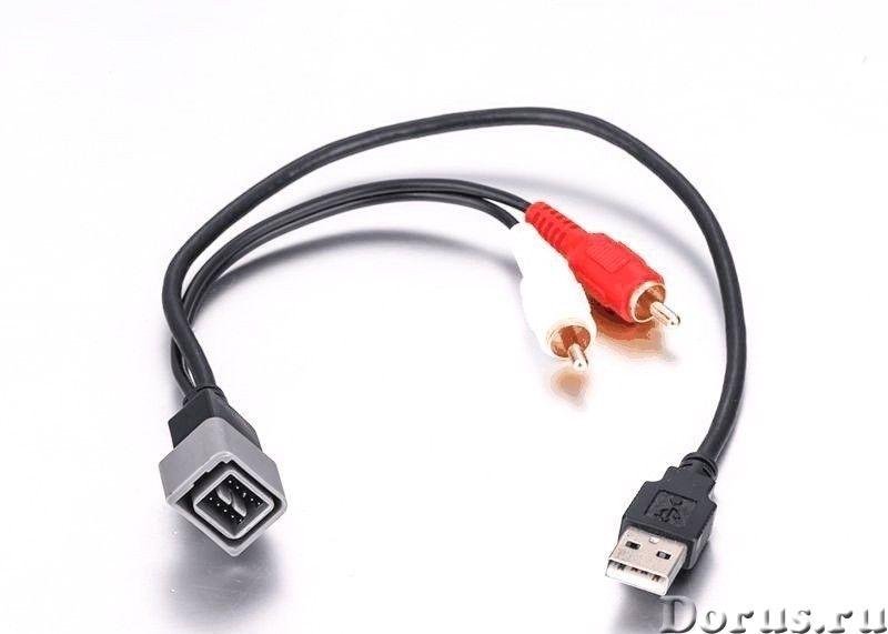 Skni08-usb + 2rca - Запчасти и аксессуары - USB/aux переходник для автомобилей Nissan connect c 2009..., фото 1