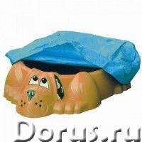 """Детская пластиковая песочница мини-бассейн """"Собачка с покрытием"""" Marian Plast - Детские товары - Ваш..., фото 1"""