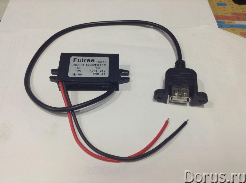Адаптер 12v -ГН .USB 5V 3A - Запчасти и аксессуары - Адаптер универсальный автомобильный 12 вольт на..., фото 1