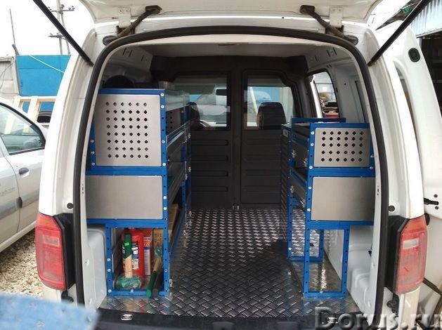 Оборудование для оснащения автомобилей сервисной службы - Запчасти и аксессуары - Оборудование для о..., фото 1