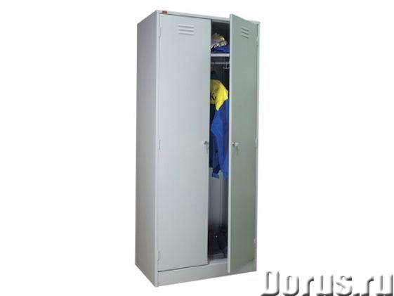 Шкаф гардеробный металлический ШРМ-АК - Офисная мебель - Шкаф гардеробный металлический ШРМ-АК предн..., фото 1
