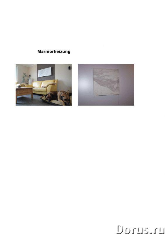 Мрамор-электро отопление - Сотрудничество - Мрамор-электро отопление из Германии.Мы ищем партнёров п..., фото 1