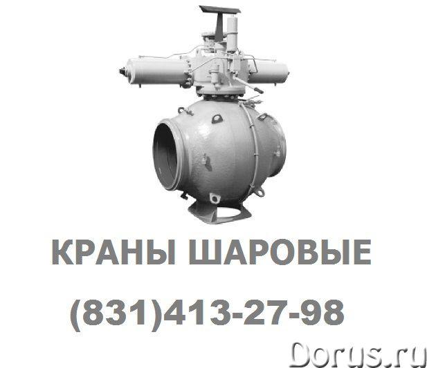 Шаровый кран 11лс(6)768п5 Ду 400 Ру 8,0 МПа - Промышленное оборудование - Условное обозначение 11лс(..., фото 1